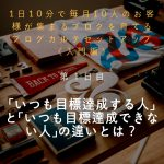 bksetup_beginner_1st